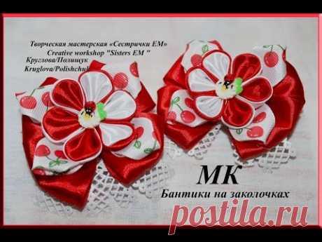 "MK bantiki ""Вишенки"""
