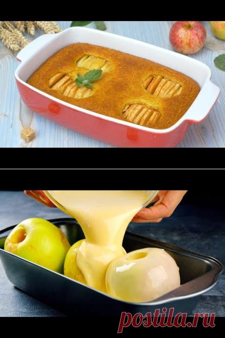Кукурузный манник с яблоками - Рецепты от Со Вкусом - YouTube