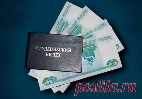 Как получать социальную стипендию, в том числе повышенную - Степанов Евгений Сергеевич, 18 сентября 2020