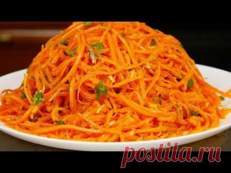 Морковь по КОРЕЙСКИ на Новогодний стол, цыганка готовит. Gipsy cuisine.