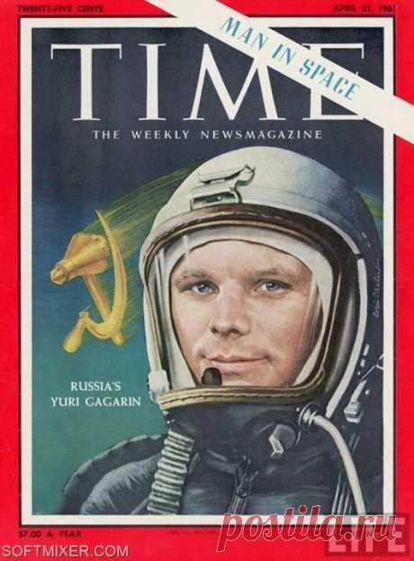 Как Гагарин урезонил президента Кеннеди… / Назад в СССР / Back in USSR