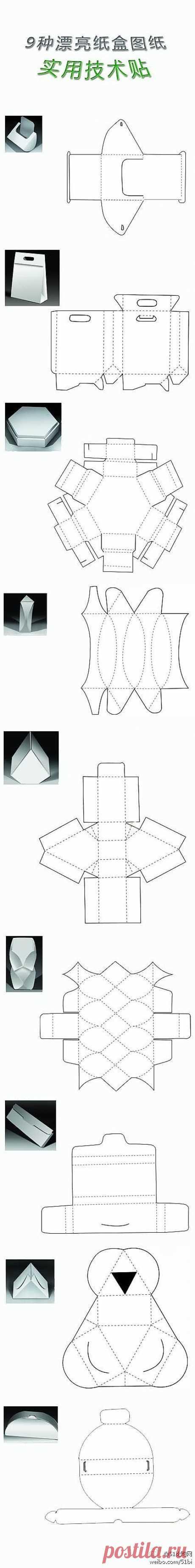 Варианты подарочных упаковок / Дизайн / Подарки / Pinme.ru / Алла Гринина