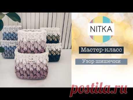 Узор шишечки от svoimirukami_msk из трикотажной пряжи Нитка