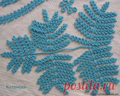 Схемы вязания листиков крючком. Ирландское вязание | Russian-Handmade