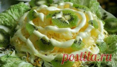 Безумно красивый салат «Хелел» станет украшением праздничного стола! - Любимые рецепты Неповторимый вкус!