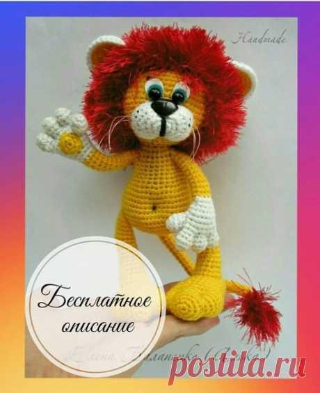 Львёнок  #лев_крючком@knit_toyss, #крючком_игрушка@knit_toyss  описание  Источник: https://m.ok.ru/group/59095987912754/album/5909600908..