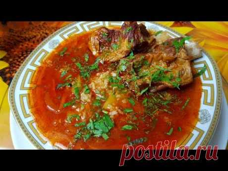 Суп Харчо по-цыгански. Gipsy cuisine.🥣👍