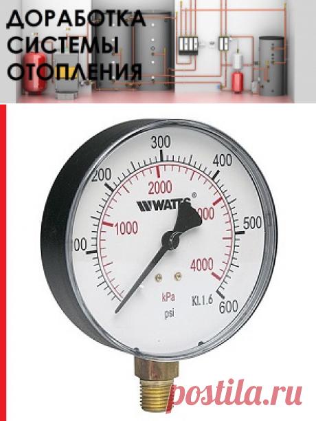 Доработка системы отопления и переделка неправильно действующих узлов