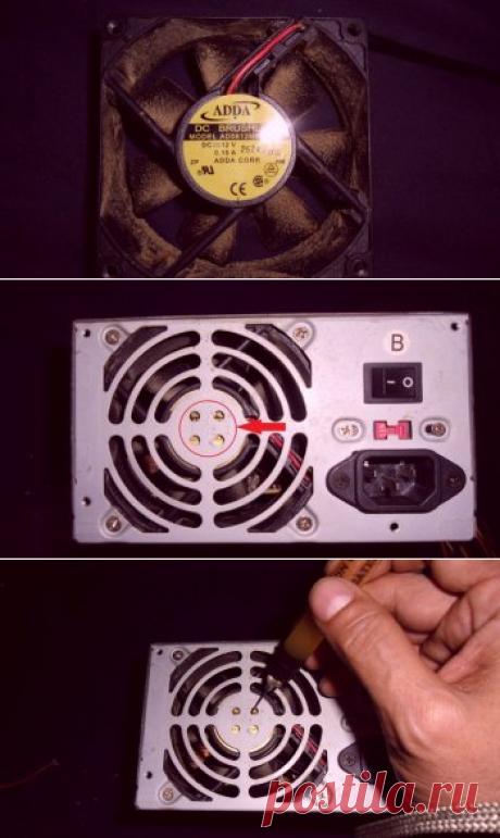 Сам себе мастер: чиним вентилятор блока питания компьютера — Своими руками
