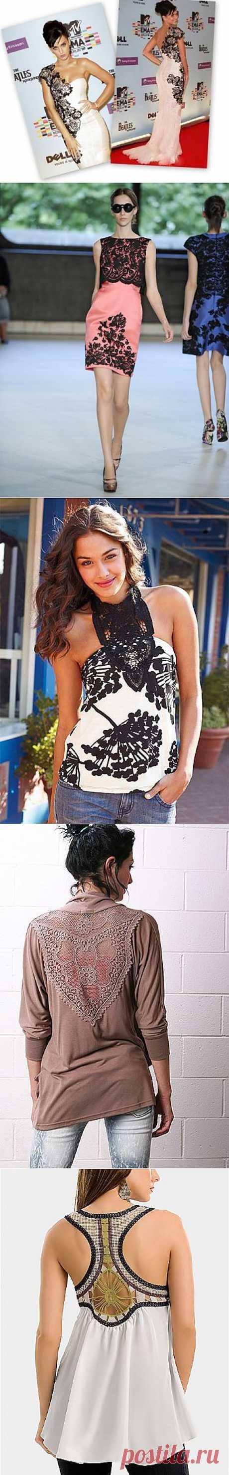 Кружевной декор одежды - подборка идей / Кружево / Модный сайт о стильной переделке одежды и интерьера
