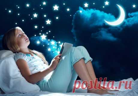 О чем полезно думать перед сном