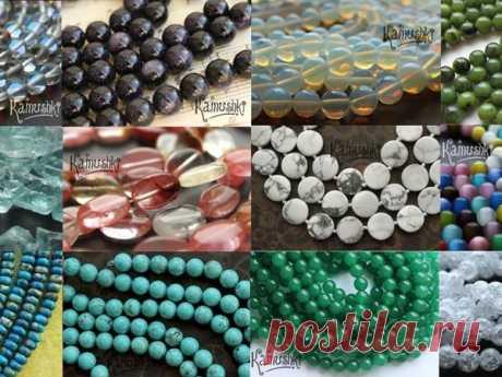 Топ пять фейков на рынке натуральных камней | Журнал Ярмарки Мастеров