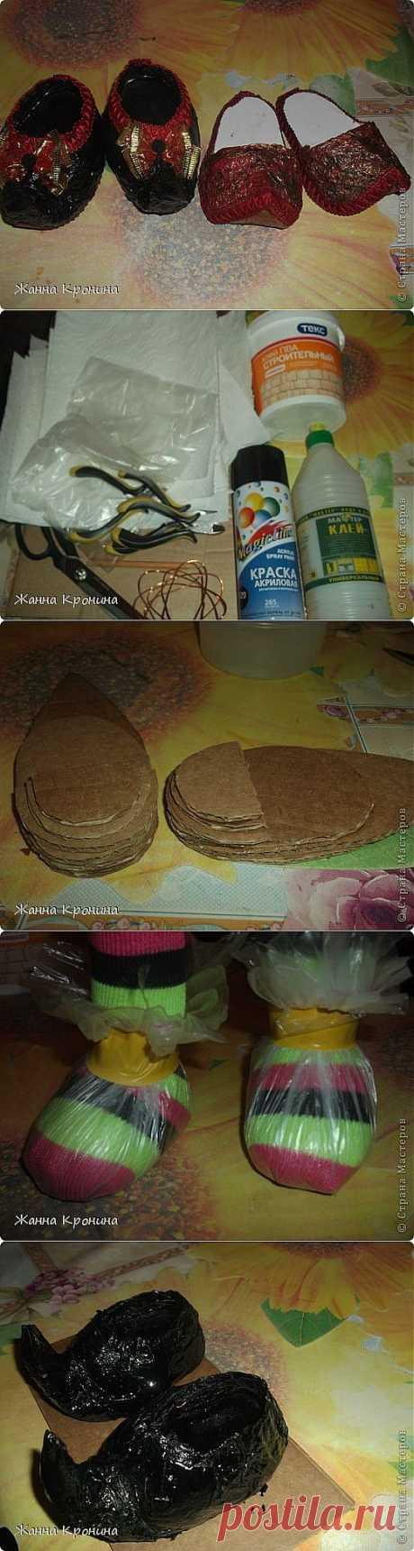 МК по созданию башмачков для кукол. | Страна Мастеров