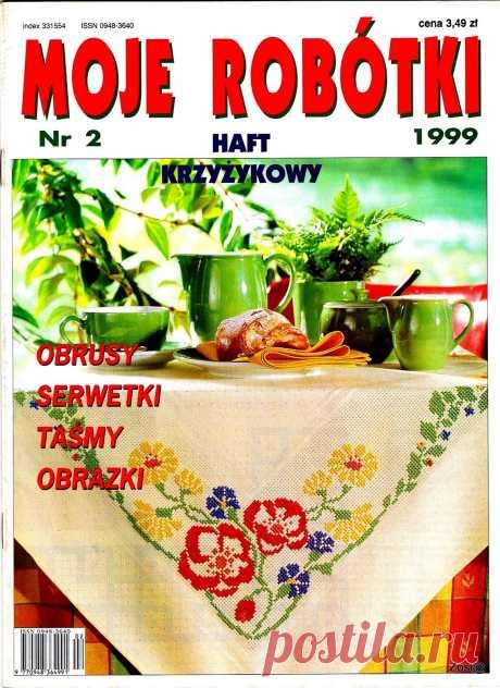 Moje robotki  - вышивка крестом   Вышивка крестом Польские журналы с интересными вышивками не только крестом.