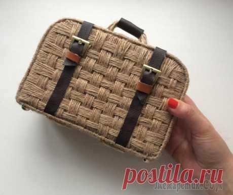 Декоративный чемодан. Плетение из джута В этом видео я покажу, как сделать плетёный чемоданчик из джута и картона своими руками.Для работы мне понадобились такие материалы:-картон-джут-горячий клей-металлическая фурнитура-плотная ткань и за...