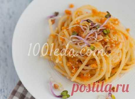 Морковная икра со спагетти
