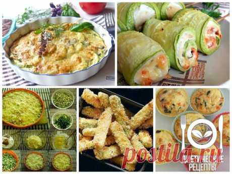 TOP-5 vegetable marrows dishes for a tasty, useful and correct dinner\u000a\u000aKeep to yourself! \u000a\u000a1. Vegetable marrows casserole\u000aon 100 grams - 56.44 kkalb\/zh\/u - 4.05\/2.6\/3.98 \u000a\u000aIngredients: \u000aVegetable marrow young - 1 piece\u000aYogurt natural - 3 Art. of l\u000aEgg - 2 pieces \u000aCheese - 100 g \u000aGreens - to taste \u000aSalt, pepper - to taste \u000aFor the recipe thanks to group Dietary recipes \u000a\u000aPreparation: \u000aTo wash up a vegetable marrow (young vegetable marrows are not required to be cleaned), to cut thin slices. To spread out a vegetable marrow in a fire-resistant form. In...