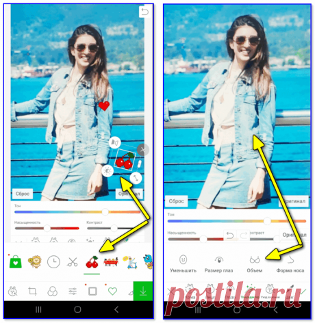 Выбираем фоторедактор для Android (на русском)