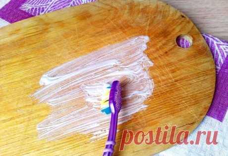 Рассказываю для чего я втираю зубную пасту в разделочную доску. Совет нашла в советской журнале | 101 полезный совет | Яндекс Дзен