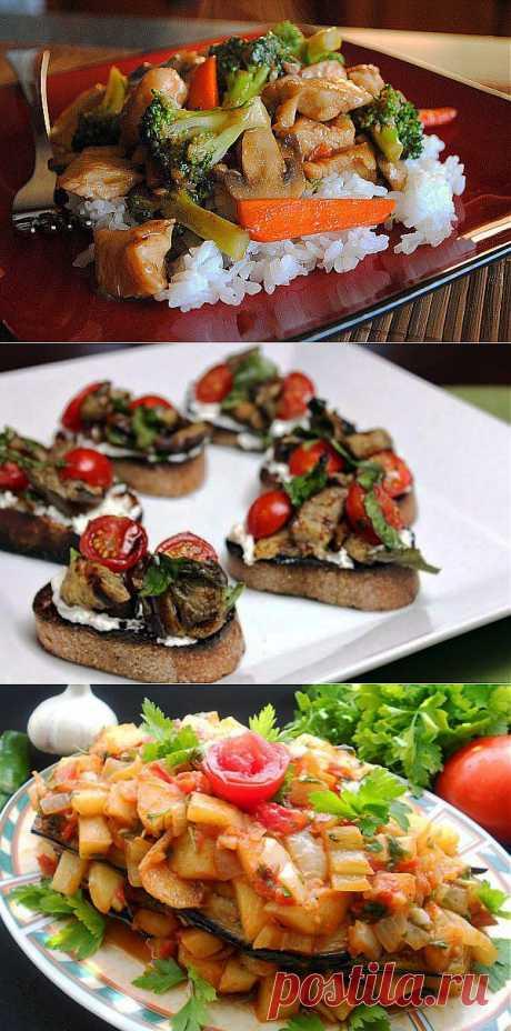 Что приготовить из баклажанов и помидоров: ТОП-5 рецептов - Кулинарные советы для любителей готовить вкусно - Хозяйке на заметку - Кулинария - IVONA - bigmir)net - IVONA - bigmir)net