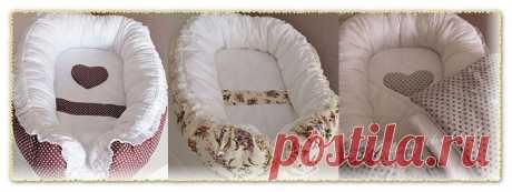 Кокон - гнездо для младенца своими руками
