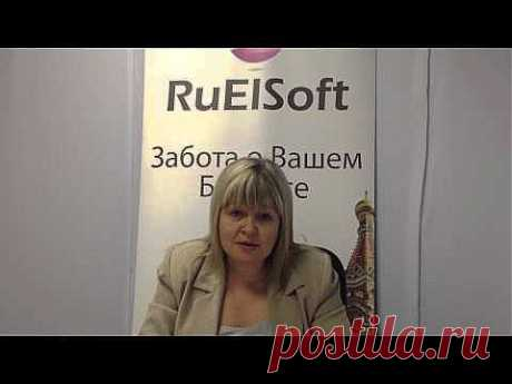 Как ежемесячно зарабатывать 45 000 рублей на продаже популярных сервисов и тренингов!