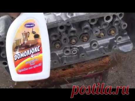 Как помыть двигатель?