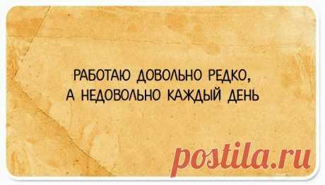 Цитаты самой остроумной женщины ХХ века Фаины Раневской — Болтай