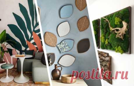 Как украсить стены своими руками? Покажем подборку оригинальных идей для декора стен, которые можно сделать своими руками.