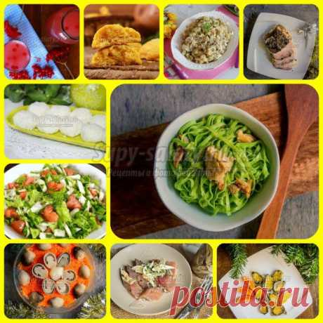 Вкусные рецепты к столу от сайта Supy-salaty.ru. Выпуск 225 » Рецепты, фоторецепты, блюда из мяса, блюда из рыбы, блюда из овощей, выпечка, торты, напитки, джемы, варенье, десерты