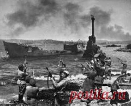 Сегодня 09 мая в 1944 году Севастополь освобожден от фашистских захватчиков