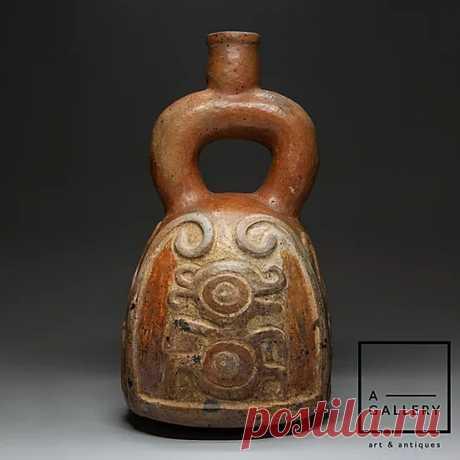 Стремевидный сосуд, Чавин/Салинар (примерно 500 гг. до н.э.)