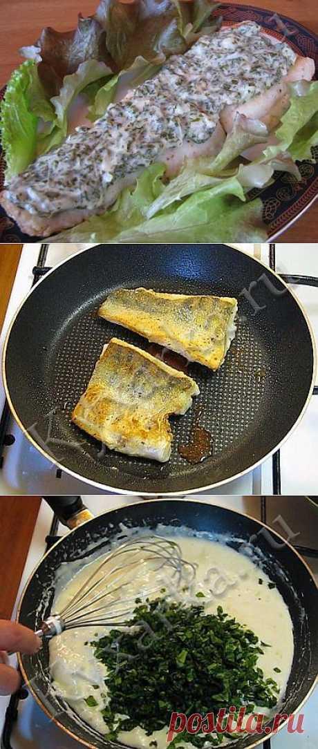 Нежная рыбка под щавелевым соусом.