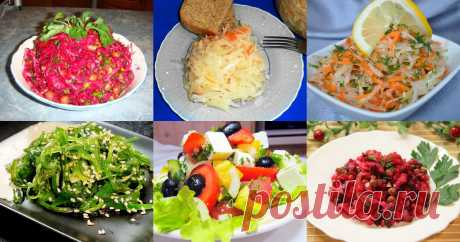 Постные салаты - 269 рецептов приготовления пошагово Постные салаты - быстрые и простые рецепты для дома на любой вкус: отзывы, время готовки, калории, супер-поиск, личная КК