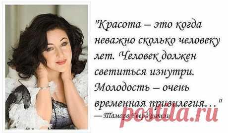 oksana: быть оптимисткой.