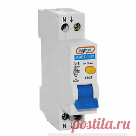 Дифавтомат 20А-30мА автоматический выключатель АВДТ-32 20А-30мА-2P Купить дифавтомат 20А-30мА одномодульный выключатель АВДТ-32 20А-30мА-C20-2P Энергия. Скидки, опт+розница, распродажи.