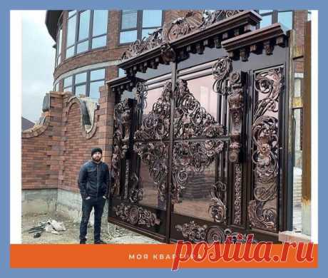 Все о дизайне интерьера Когда ворота - это целое произведение искусства. У мастера золотые руки.Изумительная работа.