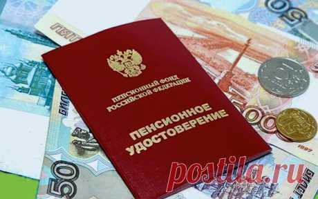 Пять нововедений для пенсионеров с 1 января! | ГосПенсия | Яндекс Дзен