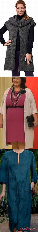Мода для полных: пальто, платья, костюмы сезона Осень-Зима 2013\2014