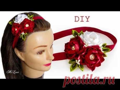 ПОВЯЗКА С ЦВЕТАМИ, МК /  DIY Kanzashi Headband