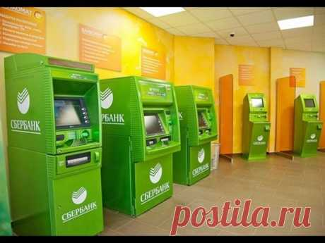 «Съеденную» банкоматом карту можно вернуть за минуту