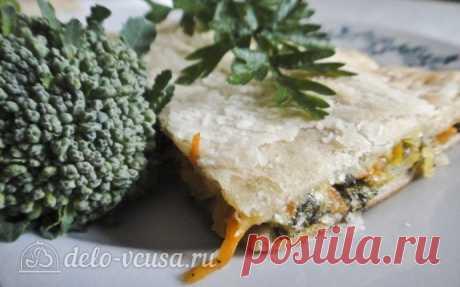 Пирог с брокколи рецепт с фото – пошаговое приготовление овощного пирога