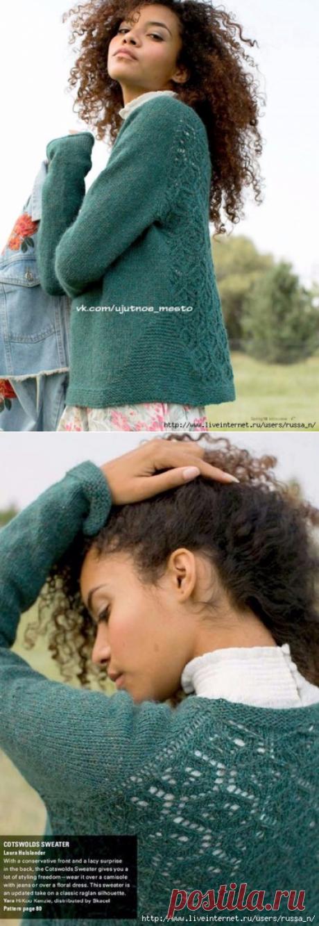 УЮТНОЕ МЕСТО ●Вязание●Пуловер-реглан спицами с ажурной спинкой