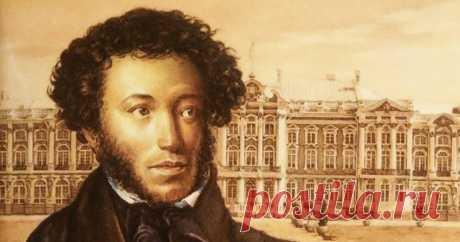 10 фактов из жизни Пушкина, которые от нас всегда скрывали