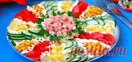 Салат Мозаика праздничный. Вкусно и красиво | Таки Вкусно