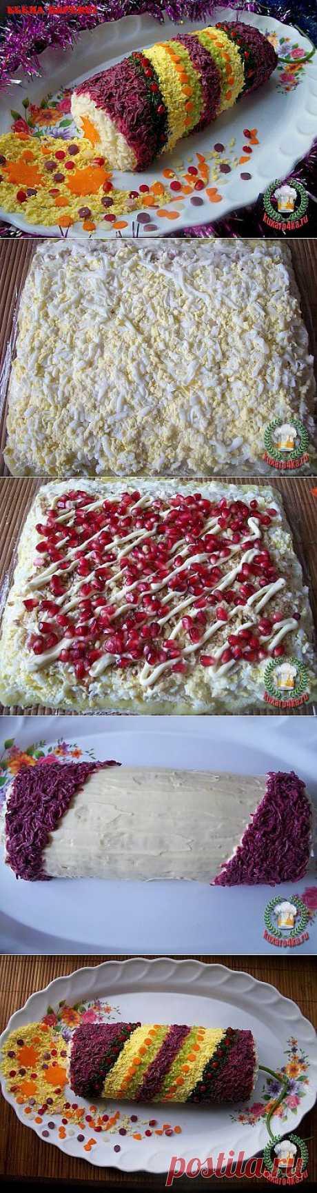 Салат «Новогодняя хлопушка» | Любимые рецепты