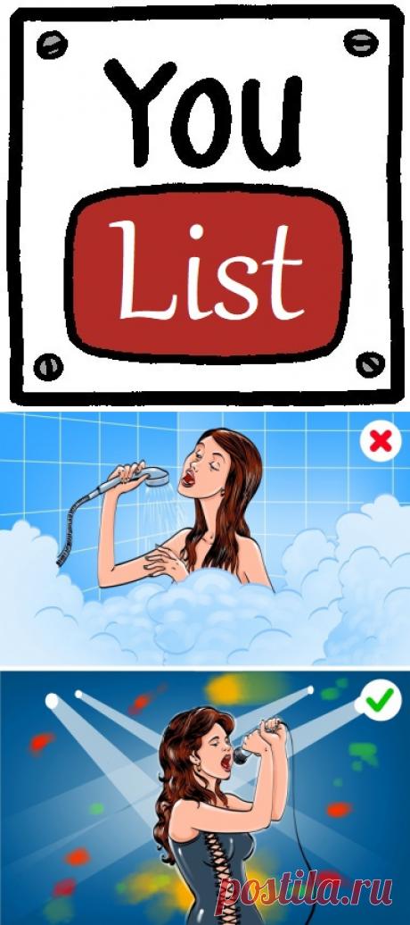9 привычек, которые превращают человека в неудачника — YouList.ru