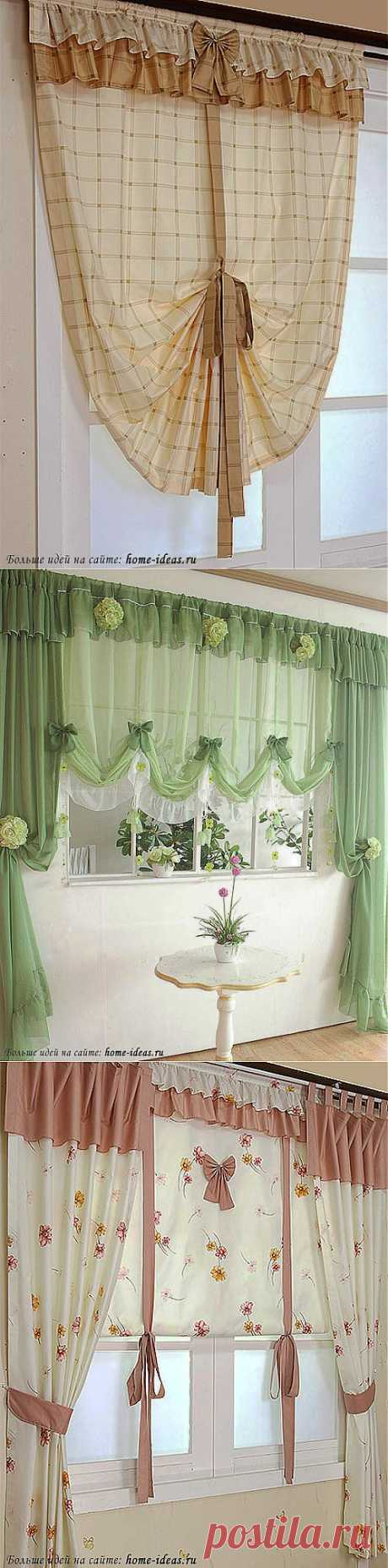 Beautiful curtains for kitchen (photo)