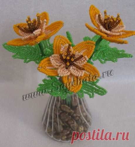 Нежные цветочки из бисера в оранжевой гамме