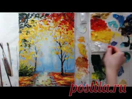 """18-ый день марафона """"Я рисую каждый день!"""". Осень в парке (масло)"""